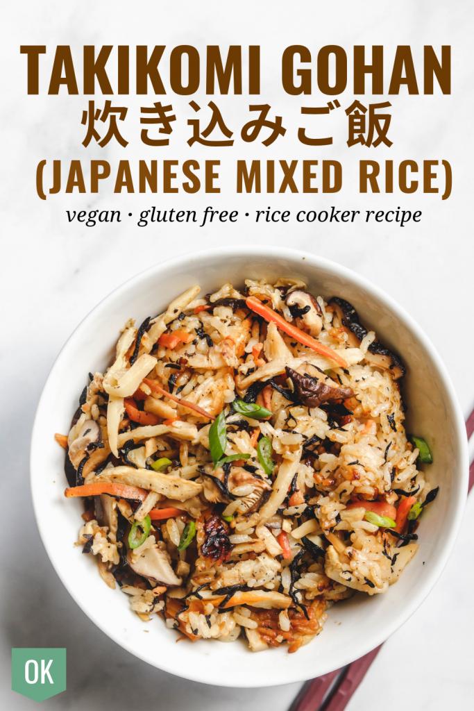 takikomi gohan recipe, japanese mixed rice