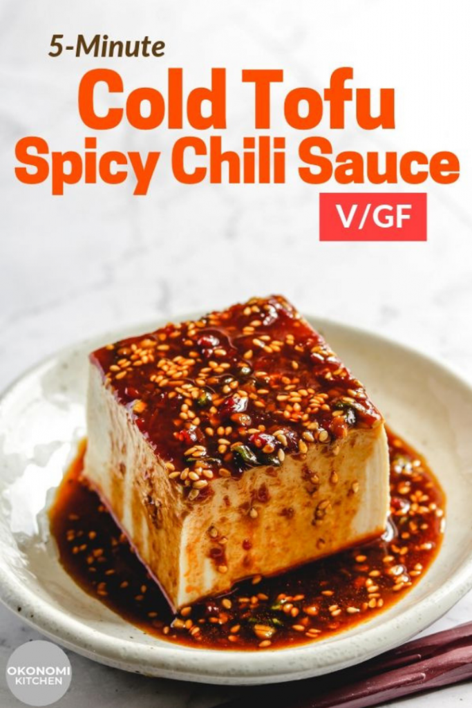 cold tofu with spicy sauce