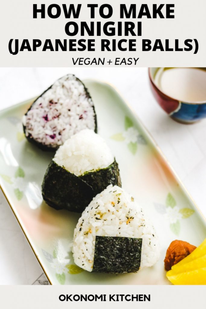 onigiri on rectangle plate