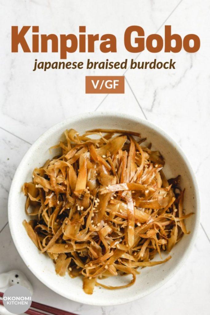 kinpira gobo japanese braised burdock