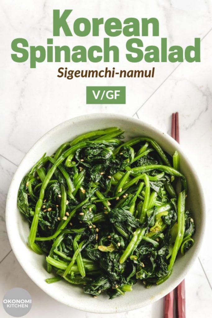 korean spinach side dish