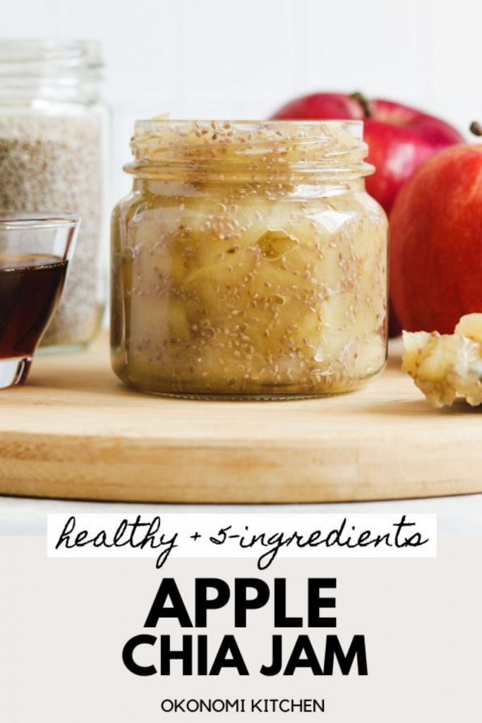 apple chia jam recipe