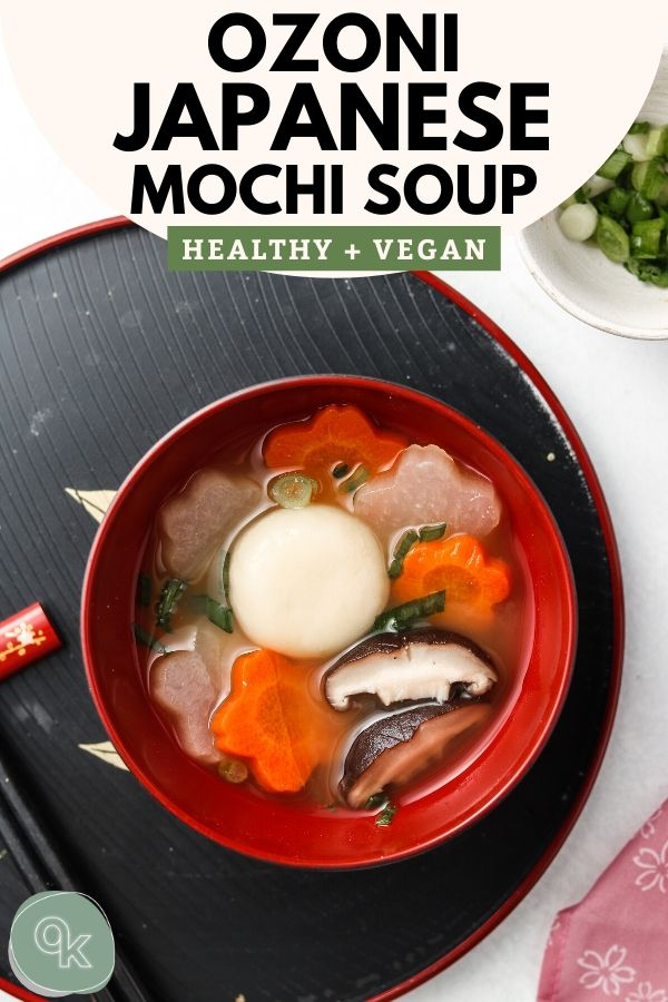 ozoni japanese mochi soup pinterest graphic