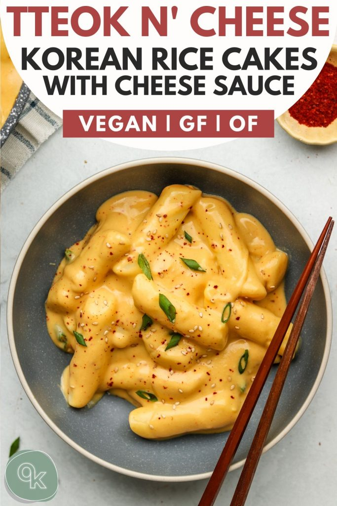 vegan tteokcokkie recipe pinterest graphic