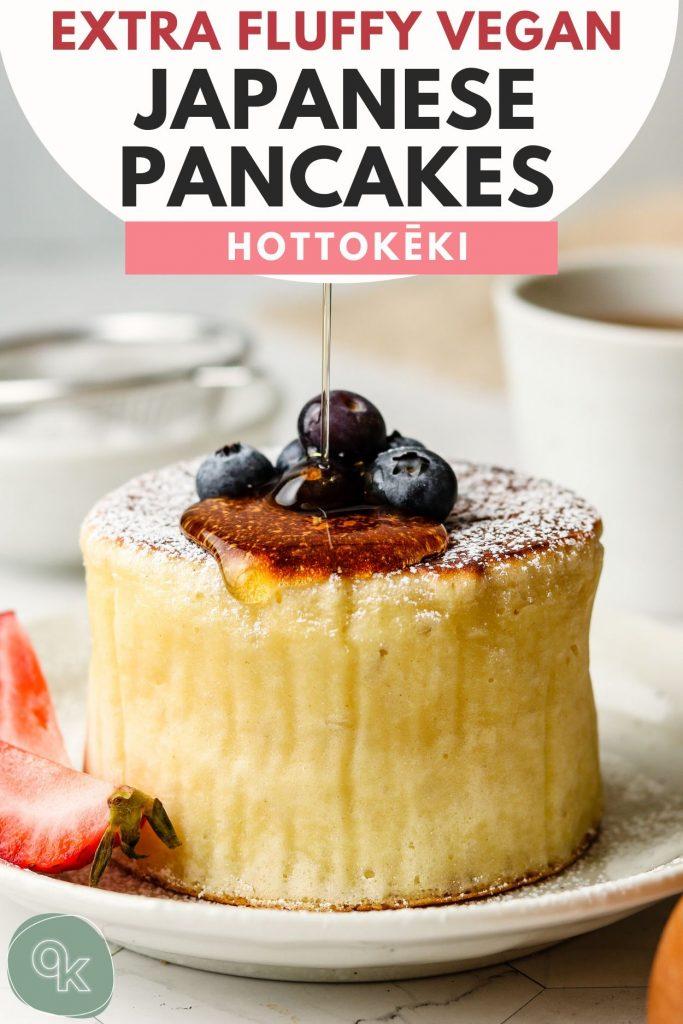 japanese fluffy pancake recipe pinterest graphic